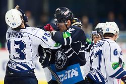 Roughing Artyom Kryukov (Amur Khabarovsk, #93) and Ivan Svarny (KHL Medvescak Zagreb, #12) during KHL League ice hockey match between KHL Medvescak Zagreb and Amur Kharabovsk, on October 28, 2013 in Dvorana Sportova, Zagreb, Croatia. (Photo By Matic Klansek Velej / Sportida)