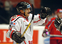◊Copyright:<br />GEPA pictures<br />◊Photographer:<br />Franz Gruber<br />◊Name:<br />Divis<br />◊Rubric:<br />Sport<br />◊Type:<br />Eishockey<br />◊Event:<br />IIHF Eishockey WM 2005, Oesterreich vs Russland, AUT vs RUS<br />◊Site:<br />WIEN, Austria<br />◊Date:<br />30/04/05<br />◊Description:<br />Raimund Divis (AUT), Jubel<br />◊Archive:<br />DCSFG-3004054221<br />◊RegDate:<br />30.04.2005<br />◊Note:<br />9 MB - BG/BK - Nutzungshinweis: Es gelten unsere Allgemeinen Geschaeftsbedingungen (AGB) bzw. Sondervereinbarungen in schriftlicher Form. Die AGB finden Sie auf www.GEPA-pictures.com. Use of pictures only according to written agreements or to our business terms as shown on our website www.GEPA-pictures.com