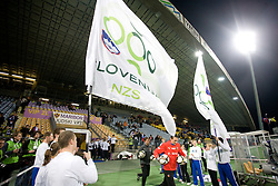Warming up at the 8th day qualification game of 2010 FIFA WORLD CUP SOUTH AFRICA in Group 3 between Slovenia and Czech Republic at Stadion Ljudski vrt, on March 28, 2008, in Maribor, Slovenia. Slovenia vs Czech Republic 0 : 0. (Photo by Vid Ponikvar / Sportida)