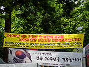 09 OCTOBER 2018 - SEOUL, SOUTH KOREA: A sign critical of South Korean President Moon Jae-in in a park in Seoul. Although most South Koreans supports Moon in his talks with North Korean leaders, some conservative South Koreans are concerned that President Moon is too soft on the issue of relations with North Korea.     PHOTO BY JACK KURTZ