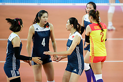 Players of China celebrate during the volleyball match between National team of Slovenia and China in Preliminary Round of Womens U23 World Championship 2017, on September 12, 2017 in SRC Stozice, Ljubljana, Slovenia. Photo by Morgan Kristan / Sportida