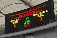 Suzhou Olympic Sports Center, 2020 Tokyo Olympic Women's Football Tournament Playoff , Suzhou, Jiangsu Province, China, 12 Apr 2021.