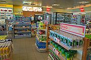 Man shopping in a modern Polish convenience store. Rawa Mazowiecka Central Poland