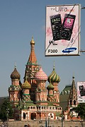 Saint Basil's Cathedral in Red Square Moscow with Mobile phone advert, Russia 2007