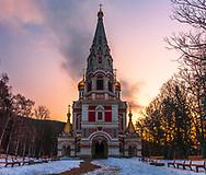 Russian church near to town of Shipka