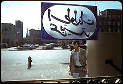 Grocery Window, Beirut Grocers, Brooklyn, New York City, February 25, 1976