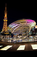 """Spaceship Aqua at Oasis 21 was conceived to be an """"oasis"""" in the centre of Nagoya, adjacent to the old fashioned radio tower.  Mostly a shopping complex, it does have a sloping park with astroturf called """"Field of Green""""."""