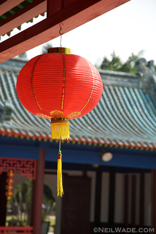 A Chinese style paper lantern.