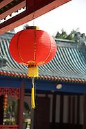 A Chinese style paper lantern.