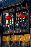 Street scene in the water town of Zhouzhuang, China