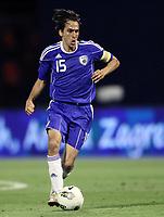 Fotball<br /> Kroatia v Israel<br /> 06.09.2011<br /> Foto: Gepa/Digitalsport<br /> NORWAY ONLY<br /> <br /> UEFA Europameisterschaft 2012, Qualifikation, Laenderspiel, Kroatien vs Israel. <br /> <br /> Bild zeigt Yossi Shai Benayoun (ISR).