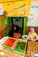 Vegetable market, Nubian village near Aswan, Egypt