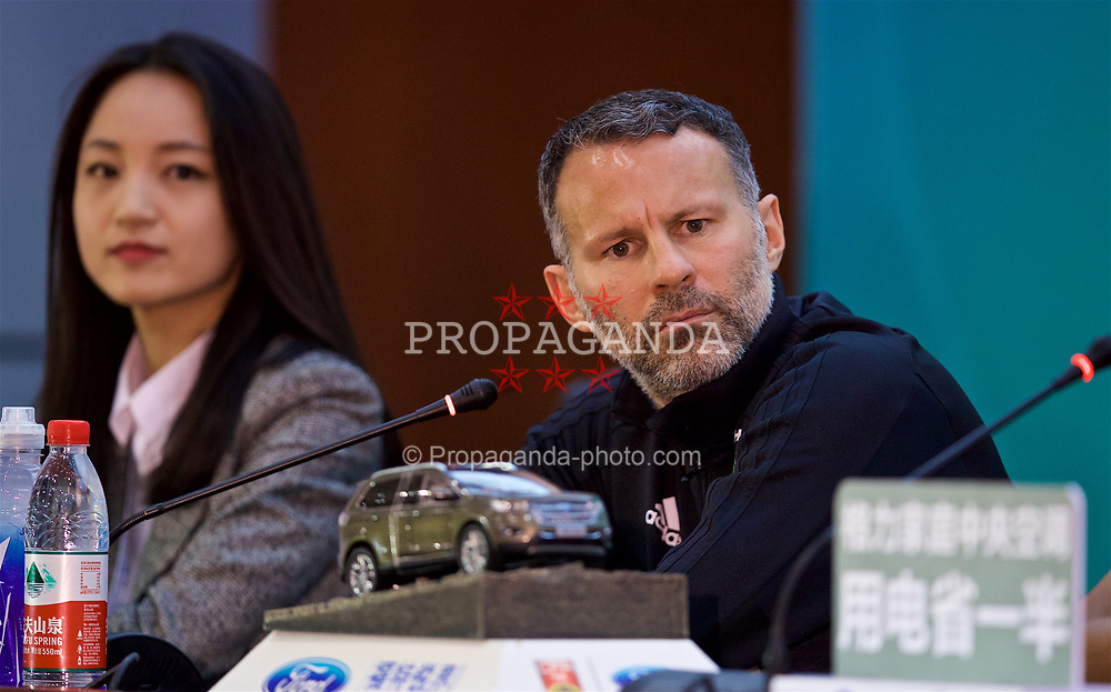 NANNING, CHINA - Sunday, March 25, 2018: Wales' new manager Ryan Giggs during a press conference at the Guangxi Sports Centre ahead of the 2018 Gree China Cup International Football Championship final match against Uruguay. (Pic by David Rawcliffe/Propaganda)