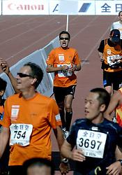21-10-2007 ATLETIEK: ANA BEIJING MARATHON: BEIJING CHINA<br /> De Beijing Olympic Marathon Experience georganiseerd door NOC NSF en ATP is een groot succes geworden / Stephan Veen<br /> ©2007-WWW.FOTOHOOGENDOORN.NL