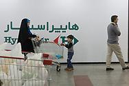 Tehran people in a super market , carrefour iranian brand