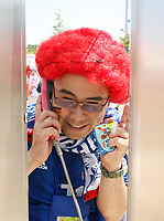 Photo: Chris Ratcliffe.<br /> Japan v Croatia. Group F, FIFA World Cup 2006. 18/06/2006.<br /> Japanese fans.