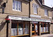 AMFY3B Changed building use Halesworth Suffolk England