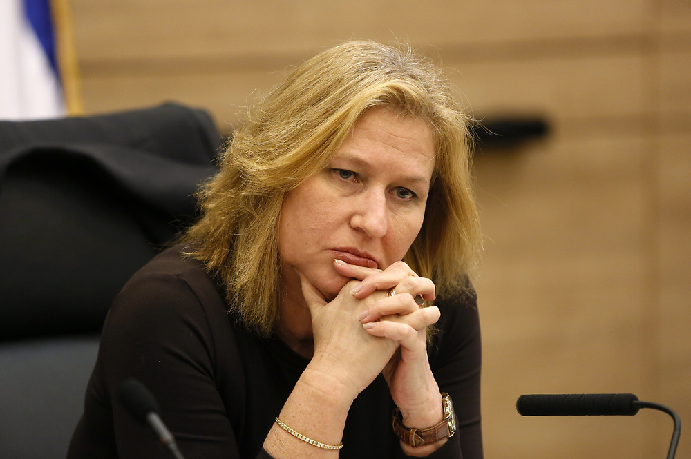 Co-leader of the center-left Zionist Camp political alliance, and Hatnuah party leader Tzipi Livni, at the Knesset, Israel's parliament in Jerusalem, on February 9, 2016.