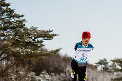 March 17, 2018 - Pyeongchang, SOUTH KOREA - 180317 Haitao Du of China competes in the men's 10 km visually impaired cross-country skiing during day eight of the 2018 Winter Paralympics on March 17, 2018 in Pyeongchang..Photo: Vegard Wivestad GrÂ¿tt / BILDBYRN / kod VG / 170134 (Credit Image: © Vegard Wivestad Gr¯Tt/Bildbyran via ZUMA Press)