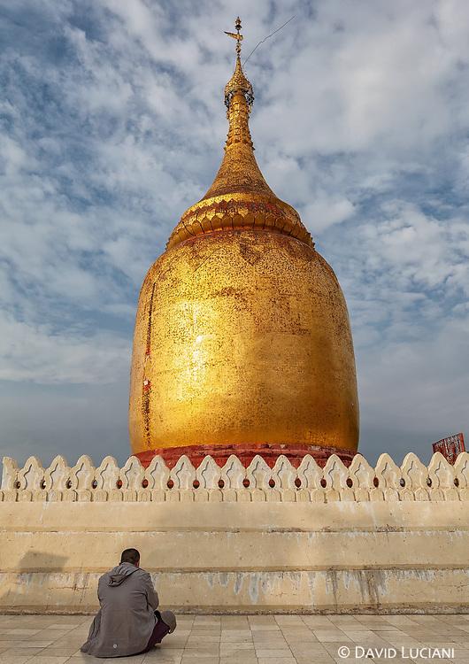 Bupaya Pagoda is set near the bank of Irrawaddy River.