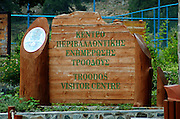 Cyprus, Troodos mountains, Cypriot Forestry visitors centre A sign in Greek and English