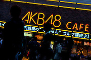 The AKB48 cafe in Akihabara, Tokyo, Japan. Friday April 13th 2012