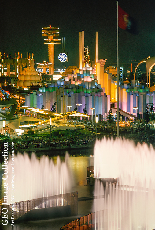 The fair's nighttime skyline contains colorful, interesting shapes.