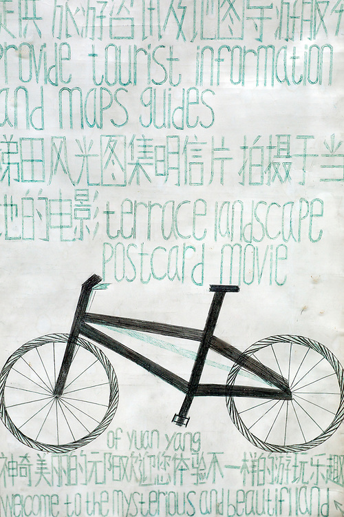 A local bike shop that rents bicycles to the tourists in the rice terrace region of Yuang Yang.
