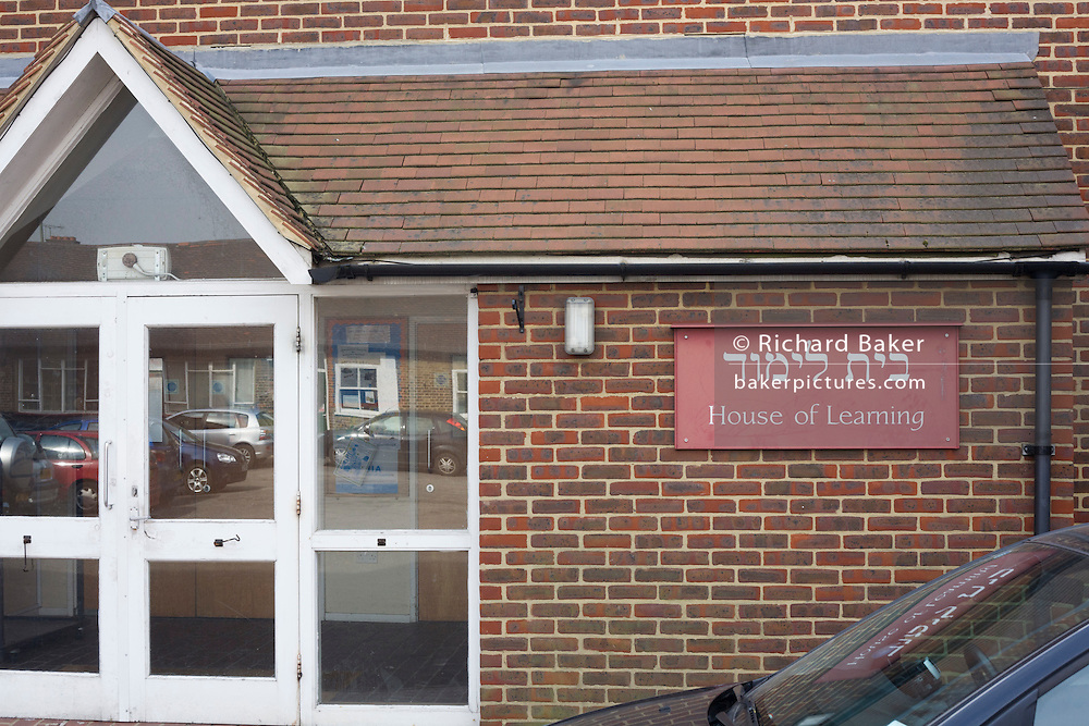 The Jewish faith Sternberg Centre, Finchley north London.