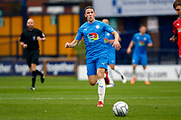John Rooney. Stockport County 1 (6-7) 1 Chesterfield. Emirates FA Cup. 24.10.20