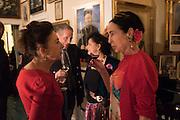 Basia Hamilton drinks, South Kensington. London. 9 December 2015