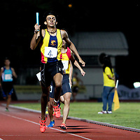 2014 55th National Schools Track and Field Championships