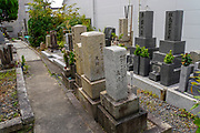 Tombstones in Kyoto cemetery, Japan
