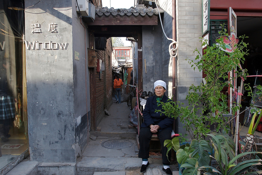 The Shichahai area of Beijing,China is just north west of the Forbidden City and has retained the old style structures and alleyways.