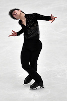Keiji TANAKA JPN <br /> Men Short Program <br /> Milano 22/03/2018 Assago Forum <br /> Milano 2018 - ISU World Figure Skating Championships <br /> Foto Andrea Staccioli / Insidefoto