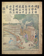 Ancient 17th century Chinese art Rice farming in a paddy From Yu zhi geng zhi tu by Jiao, Bingzhen, 1696