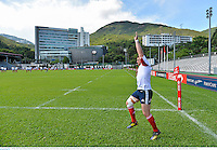 30 May 2013; Sean O'Brien, British & Irish Lions, trains seperately from team-mates during squad training ahead of their game against Barbarian FC on Saturday. British & Irish Lions Tour 2013, Squad Training, Aberdeen Sports Ground, Aberdeen, Hong Kong, China. Picture credit: Stephen McCarthy / SPORTSFILE