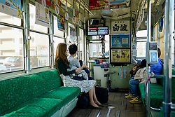 01-12-2019 JAP: Discover your place, Kumamoto<br /> The pretty city of Kumamoto is the capital of the wider Kumamoto Prefecture and is part of the island of Kyushu. / Kumamoto City Tram