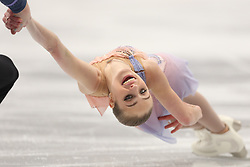 January 17, 2018 - Moscow, Russia - Paige Conners and Evgeni Krasnopolski of Israel perform their short program in the pair competition at the 2018 ISU European Figure Skating Championships, at Megasport Arena in Moscow. (Credit Image: © Igor Russak/NurPhoto via ZUMA Press)