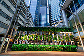 Taikoo One Place Launch