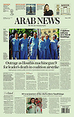 September 19, 2021 - ASIA-PACIFIC: Front-page: Today's Newspapers In Asia-Pacific