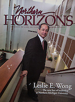 Northern Horizons Cover Fall 2004