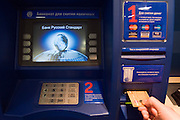Moscow, Russia, 16/06/2006..Customers at the 24 four hour cash points at a city centre branch of Russky Standart bank.