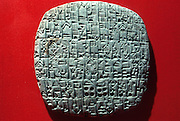 TURKEY, ISTANBUL Museum of the Ancient Orient; Sumerian clay cuneiform tablets from 2600-2350 BC