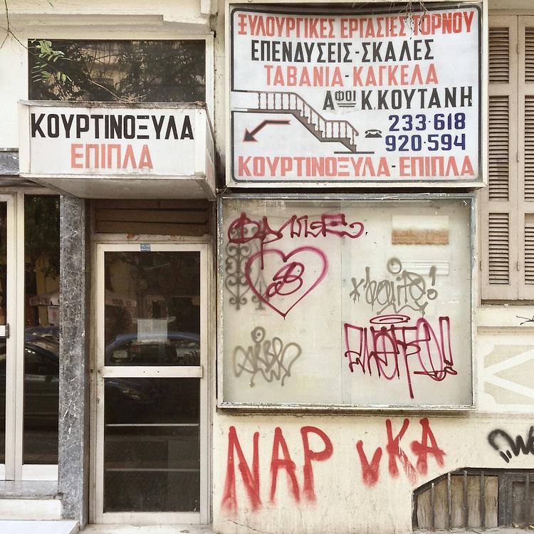A closed down carpenters workshop in Olimpou Str, Thessaloniki