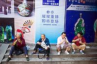 hine, Shanghai, Nanshi l'ancienne ville chinoise //China, Shanghai, Nanshi the old chinese city