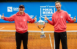 Zoran Krajnc and Robi Cokan of Team East celebrate after winning during Day 3 of tennis tournament Mima Jausovec cup where compete best Slovenian tennis players of the East and West, on June 8, 2020 in RCU Lukovica, Slovenia. Photo by Vid Ponikvar / Sportida