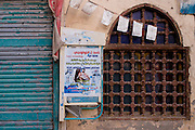 A street phone kiosk and window design in the village of Bairat on the West Bank of Luxor, Nile Valley, Egypt.