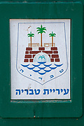 City emblem of Tiberias, Israel