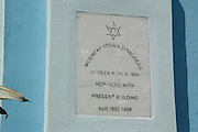Yangon Myanmar. The Jewish Musmeah Yeshua Synagogue built in 1893 The plaque at the entrance to the building